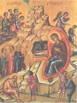 icône Nativité